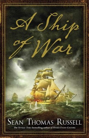A Ship of War (2012)
